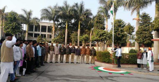 नून अस्पताल के कर्मचारियों ने भारत का 70 वां गणतंत्र दिवस मनाया