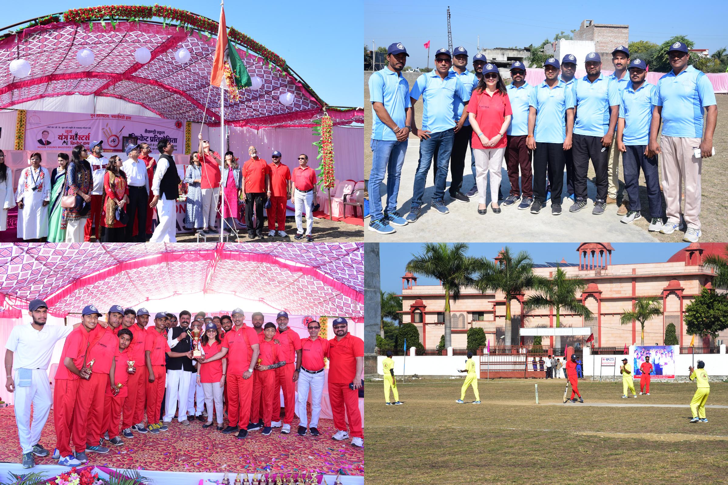 नून  युवा मास्टर क्रिकेट कप टूर्नामेंट समापन समारोह