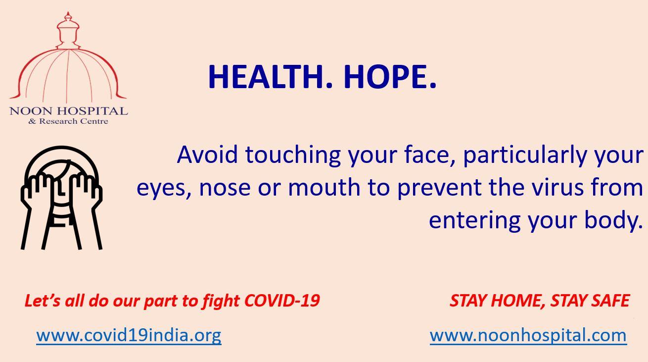 #घर पर रहे सुरक्षित रहें जिंदगी बचाये  COVID-19