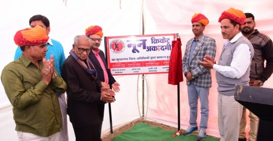 "On the Birthday of Lord Noon, January 24 2019, ""NOON CRICKET ACADEMY"" Inaugurated"