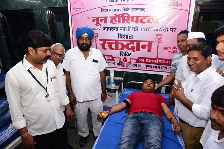 150 yrs of 'Father of the Nation-Mahatma Gandhi' Birthday, a Blood Donation Camp was Organized at Noon Hospital