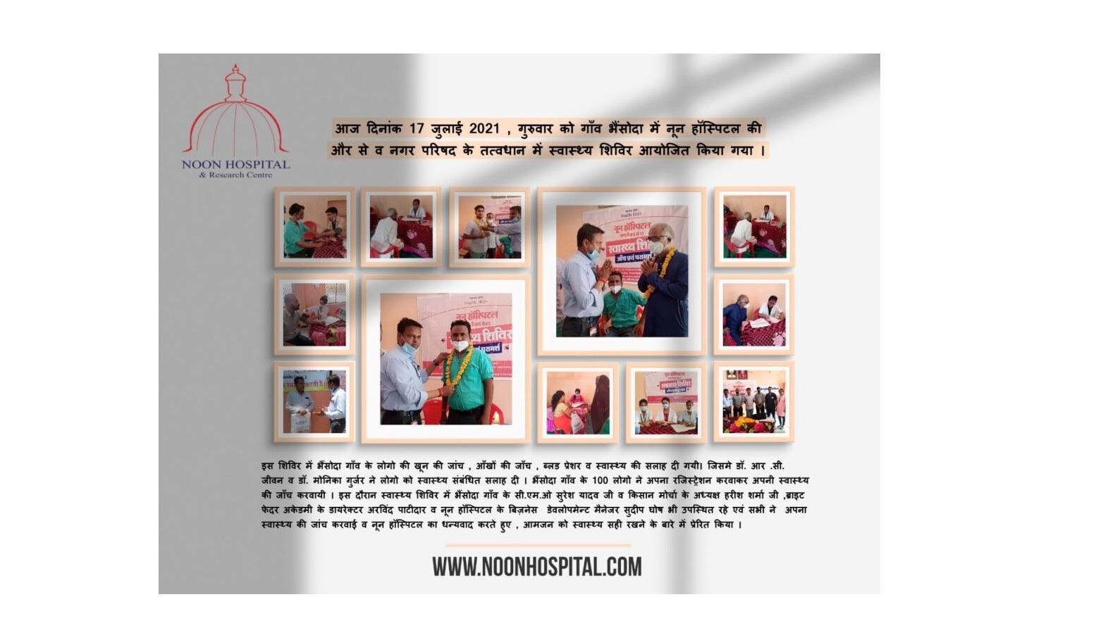 Health Check-Up Camp Bhensoda