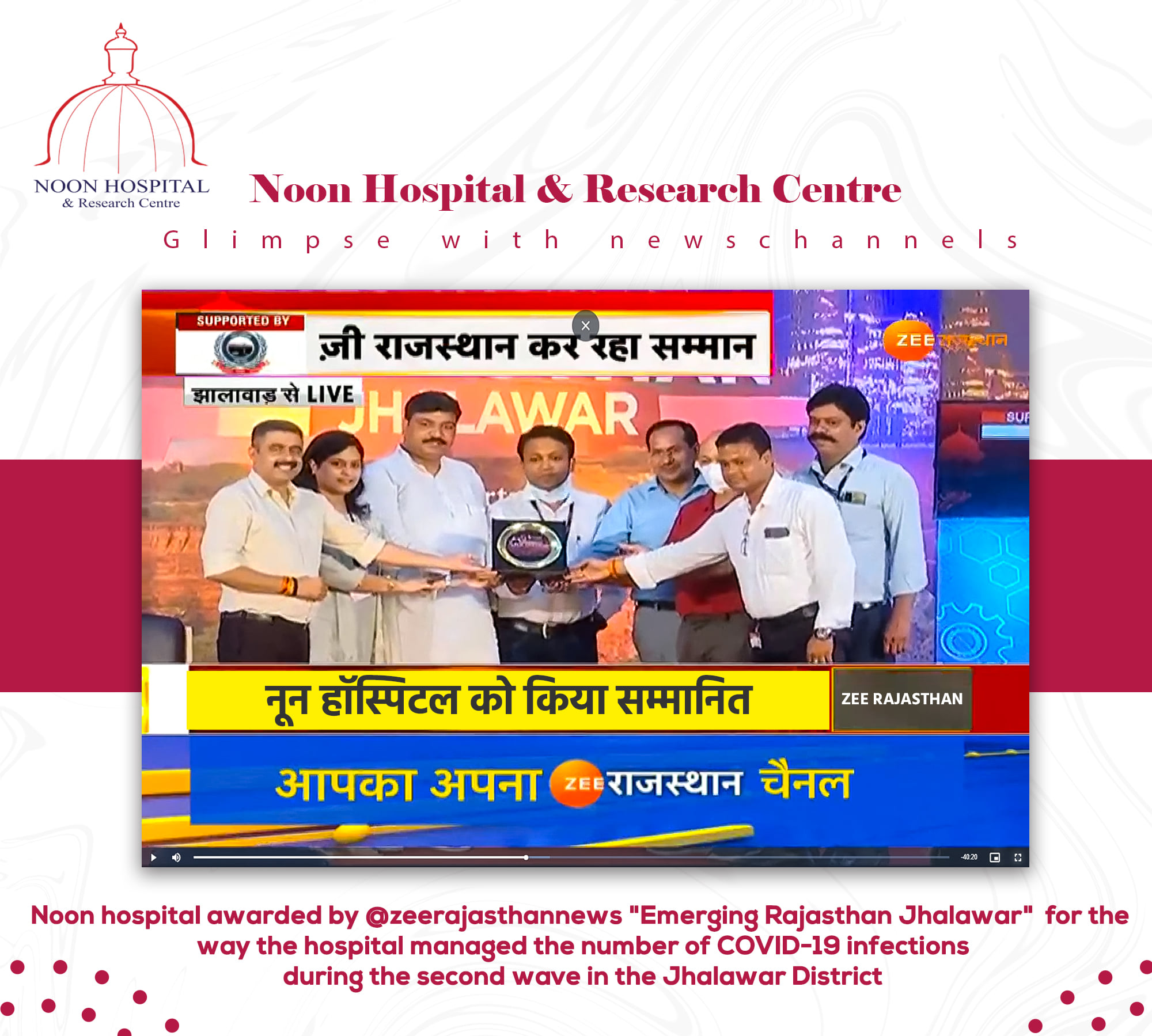 """Noon Hospital Honored by Zee Rajasthan in the Program """"Emerging Rajasthan Jhalawar"""""""